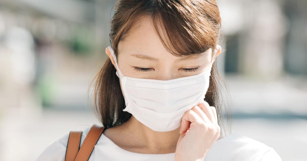 湿疹 マスク